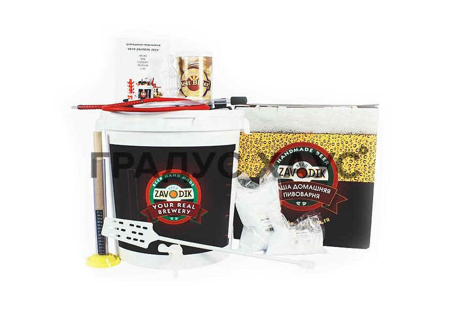 Домашняя пивоварня заводик как варить пиво купить самогонный аппарат в омске адреса